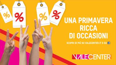 Promo Marzo - Sito 1920x1080 Cover_ARTICOLO